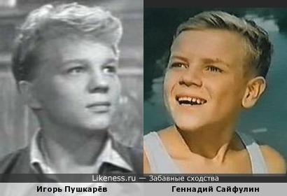 Игорь Пушкарёв и Геннадий Сайфулин