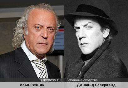 Илья Резник и Дональд Сазерленд