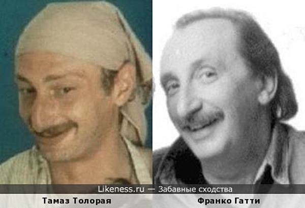 Тамаз Толорая и Франко Гатти