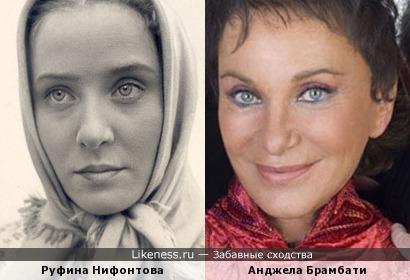Руфина Нифонтова и Анджела Брамбати