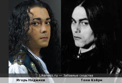 Игорь Наджиев и Тони Кэйри