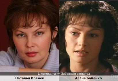 Наталья Волчек и Алёна Бабенко