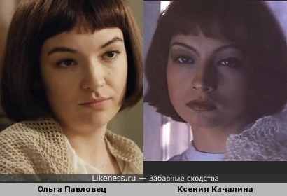 Ольга Павловец и Ксения Качалина