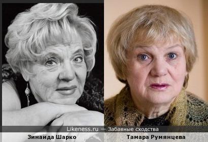 Актрисы Зинаида Шарко и Тамара Румянцева