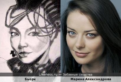Бьорк на этом портрете напомнила Марину Александрову