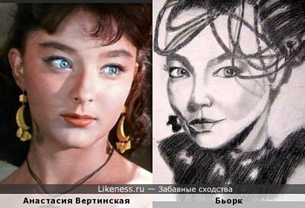 Анастасия Вертинская и Бьорк