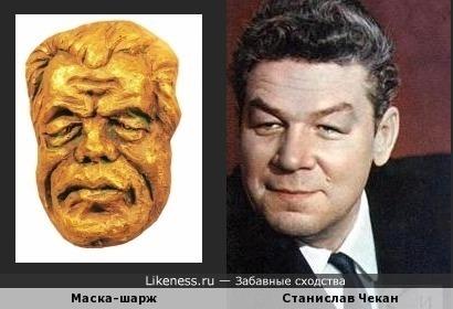 Шарж на Микеле Плачидо напомнил Станислава Чекана