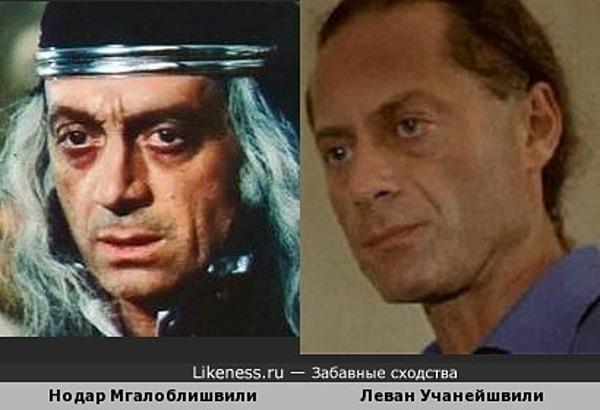 Нодар Мгалоблишвили и Леван Учанейшвили