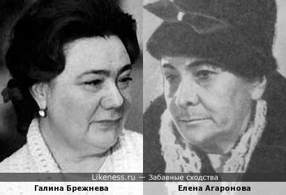 Галина Брежнева и актриса Елена Агаронова