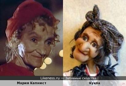 Авторская кукла Беллы Шумейко напомнила актрису Марию Капнист