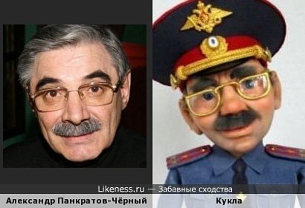 Авторская кукла Игоря Выгузова и Александр Панкратов-Чёрный