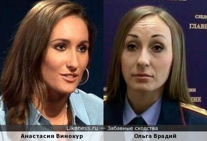 Анастасия Винокур и Ольга Врадий