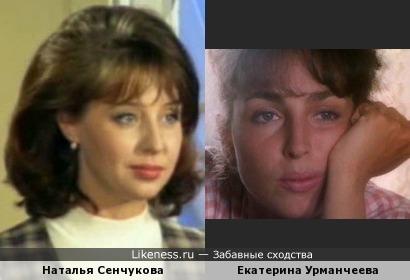 Наталья Сенчукова и Екатерина Урманчеева