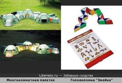 Палатка-головоломка
