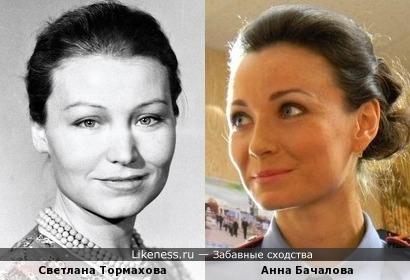 Актрисы Светлана Тормахова и Анна Бачалова