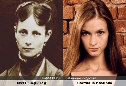 Жена Поля Гогена и Светлана Иванова