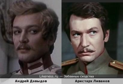 Актёры Андрей Давыдов и Аристарх Ливанов