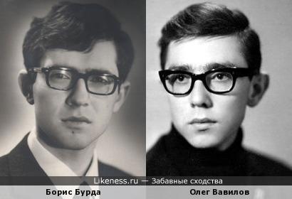 Знаток Борис Бурда и актёр Олег Вавилов