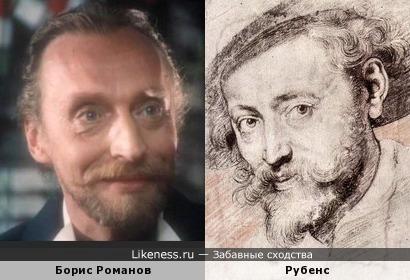 Рубенс на автопортрете похож на актёра Бориса Романова