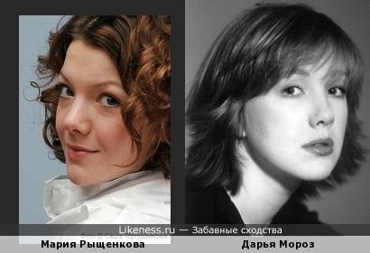 Мария Рыщенкова и Дарья Мороз