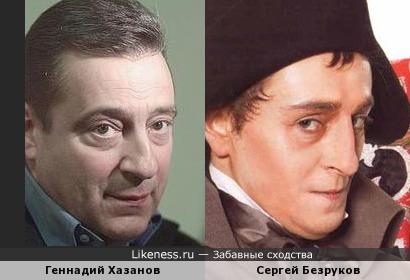 Геннадий Хазанов и Сергей Безруков-Наполеон