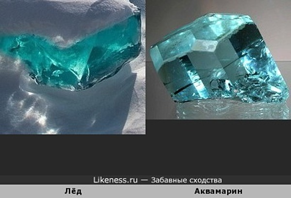 Лёд и камень