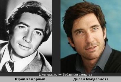 Юрий Каморный и Дилан Макдермотт