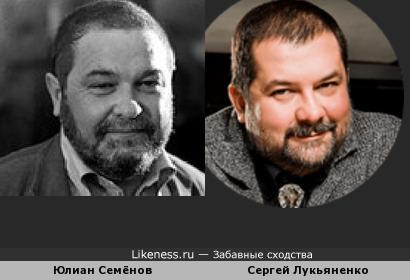 Юлиан Семёнов и Сергей Лукьяненко