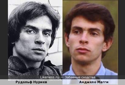 Рудольф Нуриев и Анджело Магги