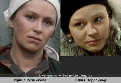 Ирина Резникова и Юлия Пересильд