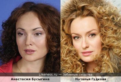 Анастасия Бусыгина и Наталья Гудкова
