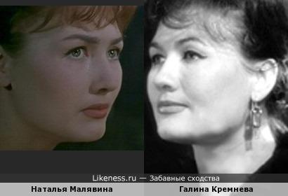 Актрисы Наталья Малявина и Галина Кремнева