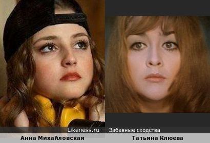 Анна Михайловская и Татьяна Клюева