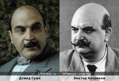 Дэвид Суше и Виктор Хохряков