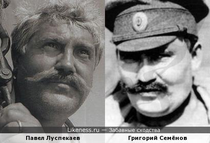 Таможенник Верещагин и атаман Семёнов