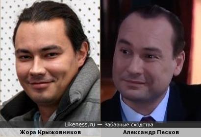 Жора Крыжовников и Александр Песков