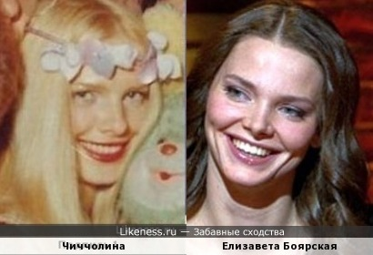 Анна Илона Шталлер и Елизавета Боярская