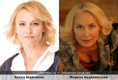 Елена Шевченко и Марина Куделинская