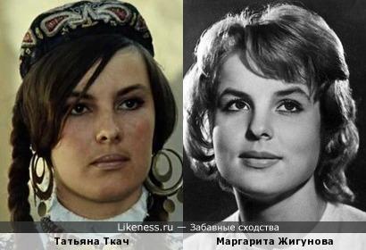 Татьяна Ткач и Маргарита Жигунова