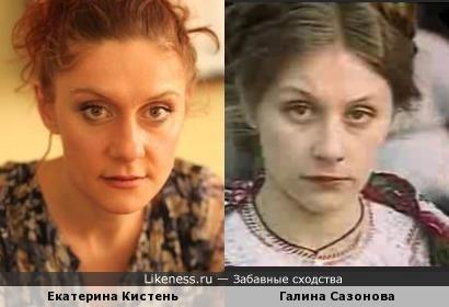 Екатерина Кистень и Галина Сазонова