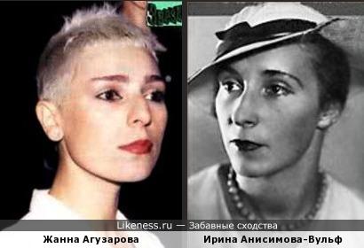 Жанна Агузарова и Ирина Анисимова-Вульф