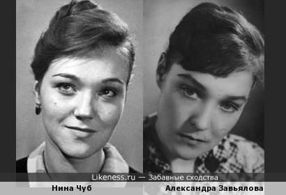 Актрисы Нина Чуб и Александра Завьялова
