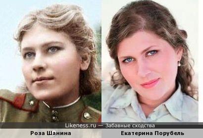 Советский снайпер Роза Шанина и актриса Екатерина Порубель