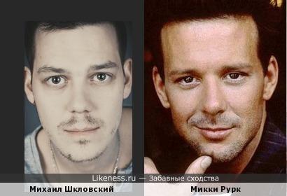 Михаил Шкловский и Микки Рурк