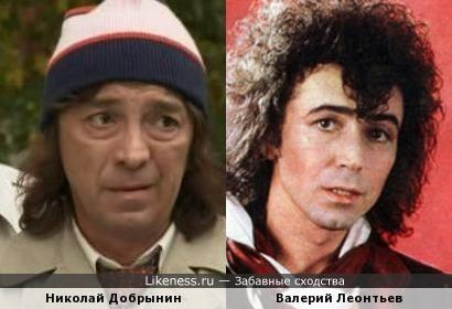 Николай Добрынин и Валерий Леонтьев