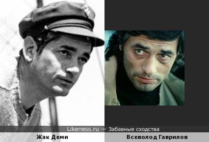 Жак Деми и Всеволод Гаврилов
