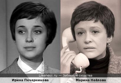 Ирина Печерникова и Марина Неёлова