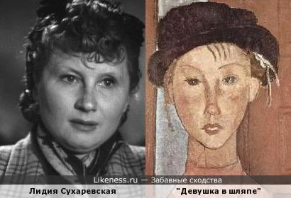 Девушка на портрете Модильяни напоминает Лидию Сухаревскую
