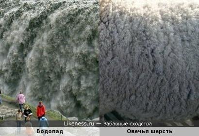 Водопад в Исландии похож на овечью шерсть