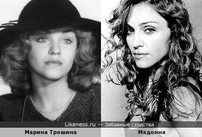 Марина Трошина и Мадонна